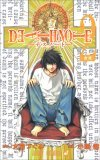 Death Note, Vol. 2: 合流 (Death Note, #2)