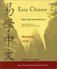 Easy Chinese Mandarin, Level I (Includes Easy Chinese Tutor CD-ROM and  Easy Chinese Basic Text and Workbook) (Easy Chinese Self-Study Program)