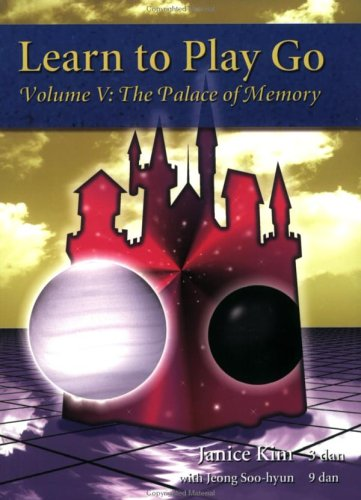 The Palace of Memory by Janice Kim