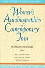 Women's Autobiography in Contemporary Iran