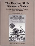 Study Guide to The Wheel on the School, By Meindert DeJong (Reading Skills Discovery Series: A Comprehensive Reading Program Using Real Books, 4th-6th Grade Skills)