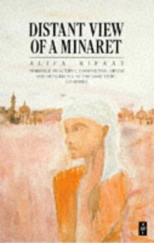 Distant View of a Minaret and Other Stories by Alifa Rifaat