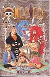 One Piece Volume 31 (Hang Hai Wang in Traditional Chinese)