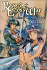 Record of Lodoss War: Chronicles of the Heroic Knight, Book Two (Chronicles of the Heroic Knight, #2)