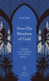 From The Meadows of Gold by Al-Masudi