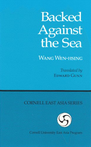 Backed Against the Sea by Wen-Hsing Wang