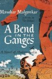 A Bend in the Ganges