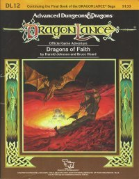 Dragons of Faith by Harold Johnson