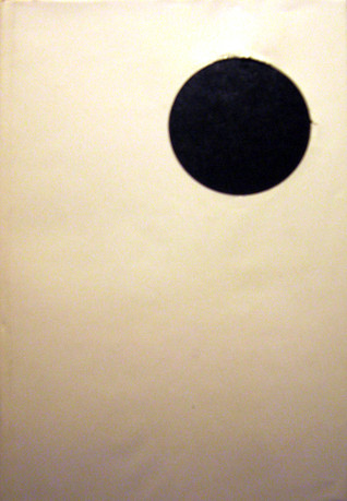 Black Holes, Quasars and the Universe by Harry L. Shipman