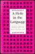 A Hole in the Language
