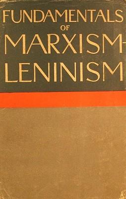 Fundamentals of Marxism-Leninism by Otto Kuusinen