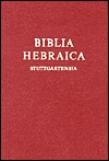 Biblia Hebraica Stuttgartensia- by Anonymous