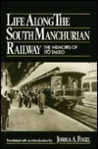 Life Along the South Manchurian Railway the Memoirs of Ito Takeo