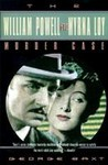 The William Powell and Myrna Loy Murder Case (Jacob Singer, #11)