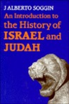 Introduction to the History of Israel and Judah