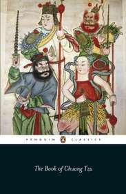 The Book of Chuang Tzu by Zhuangzi