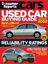 Used Car Buying Guide 2008