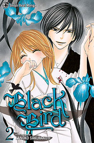 Black Bird, Vol. 02 by Kanoko Sakurakouji