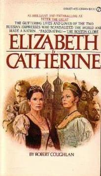 Elizabeth and Catherine by Robert Coughlan