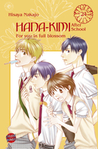 Hana-Kimi 24: After School