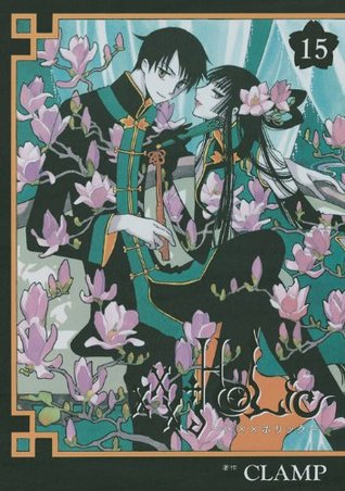 ×××HOLiC 15 by CLAMP
