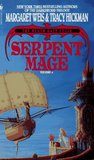 Serpent Mage (The Death Gate Cycle, #4)
