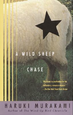 A Wild Sheep Chase by Haruki Murakami