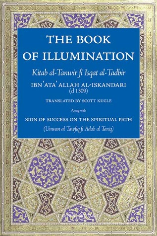 The Book of Illumination by Ibn ʻAta' Allah al-Iskandari