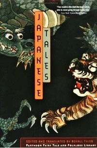 Japanese Tales (Pantheon Fairy Tale and Folklore Library)