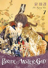 Bride of the Water God, Volume 7