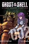 Ghost in the Shell: Stand Alone Complex 2