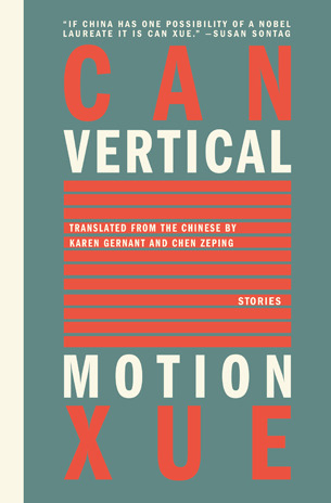 Vertical Motion by Can Xue