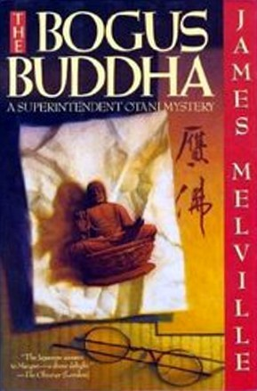 The Bogus Buddha by James Melville