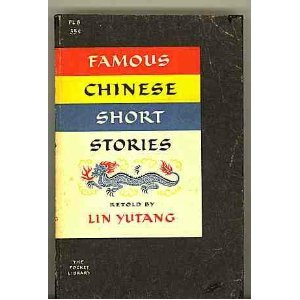 Famous Chinese Short Stories