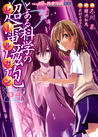 A Certain Scientific Railgun, Vol. 4
