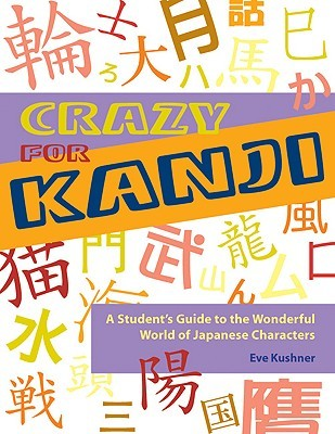 how to read japanese characters