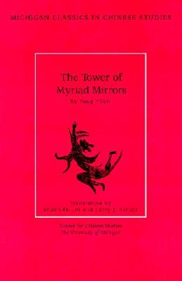 The Tower of Myriad Mirrors