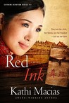 Red Ink (Extreme Devotion #3)