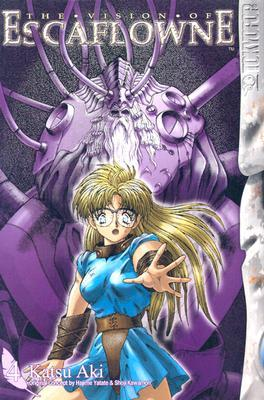 The Vision of Escaflowne, Vol. 4