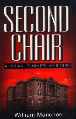 Second Chair by William Manchee