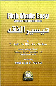 Fiqh Made Easy: A Basic Textbook of Fiqh