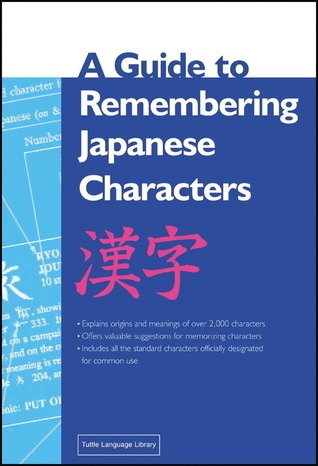 A Guide to Remembering Japanese Characters