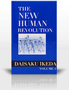The New Human Revolution, Volume 1 (The New Human Revolution, #1)