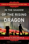 In the Shadow of the Rising Dragon: Stories of Repression in the New China