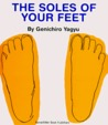 The Soles of Your Feet