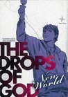 The Drops of God: New World (The Drops of God #23-24)