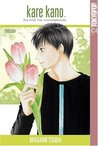 Kare Kano: His and Her Circumstances, Vol. 20
