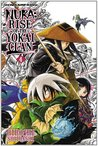 Nura: Rise of the Yokai Clan, Vol. 04 (Nura: Rise of the Yokai Clan, #4)