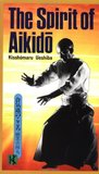 The Spirit of Aikido