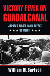 Victory Fever on Guadalcanal: Japan's First Land Defeat of World War II